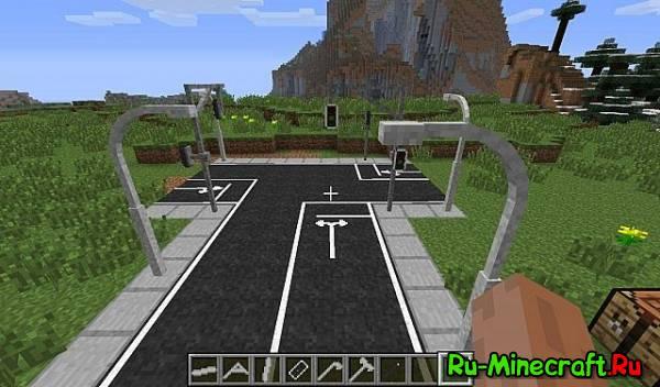 [1.6.2][Forge]Lamps And Traffic - Дороги в майне!