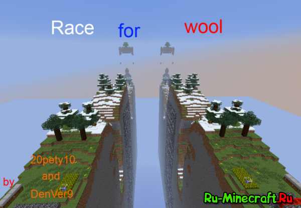 [Map][1.6.2]Race for wool_RUS creators