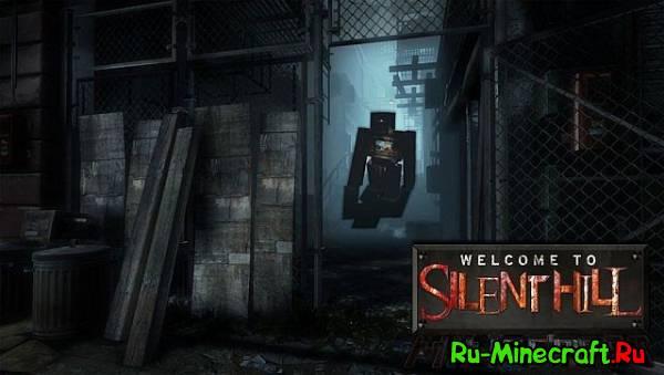 [1.6.2][64X,128X,256X] Silent Hill - Страшный ресурс пак