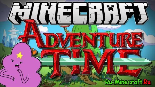 Adventure time - Время Приключений мод