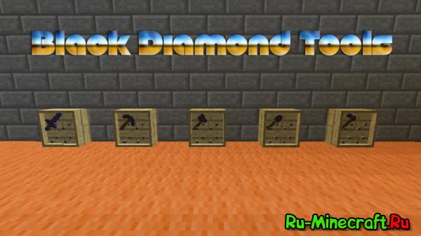 [1.6.2]Black Diamond-Tools - инструменты из черных алмазов.