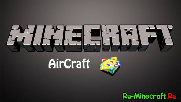 [1.6.2] Haribote AirCraft - Мод добавит пульт управления для самолётов