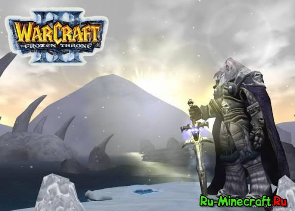 [9 skins] Скины для майнкрафта на тему Warcraft 3