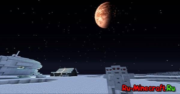 [1.9][32X] A New World - Космический ресурс пак