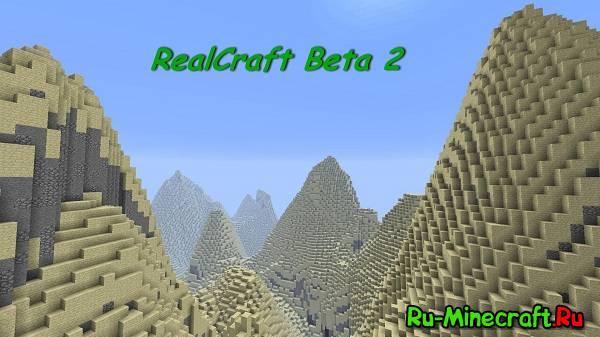[Client][1.6.2] RealCraft Beta 2 от Artem2315
