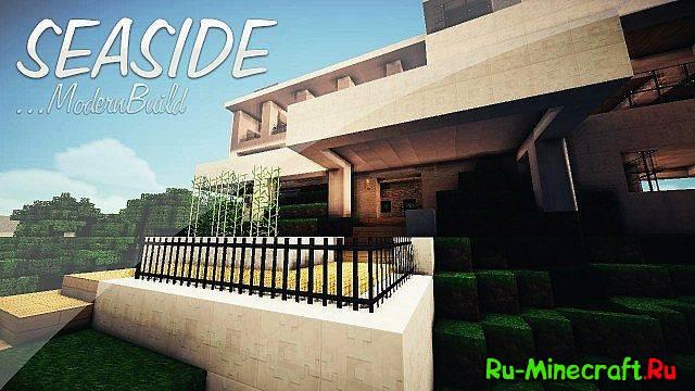 Скачать карту майнкрафт с красивым домом - Minecraft