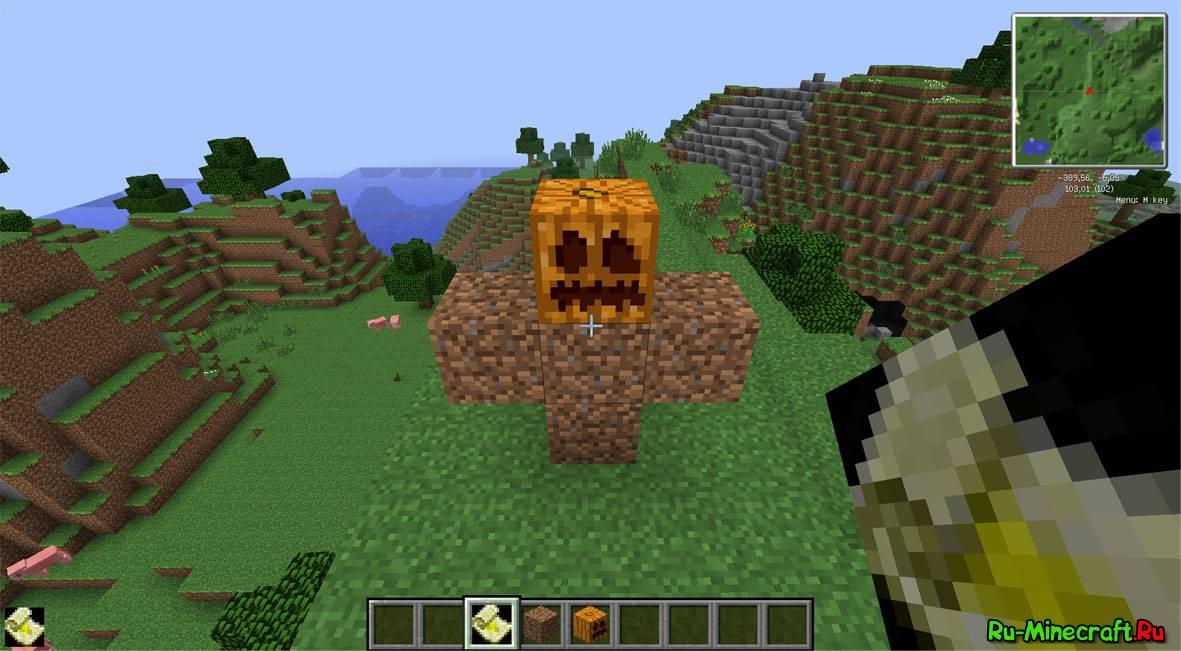 Как сделать иссушителя в minecraft 966