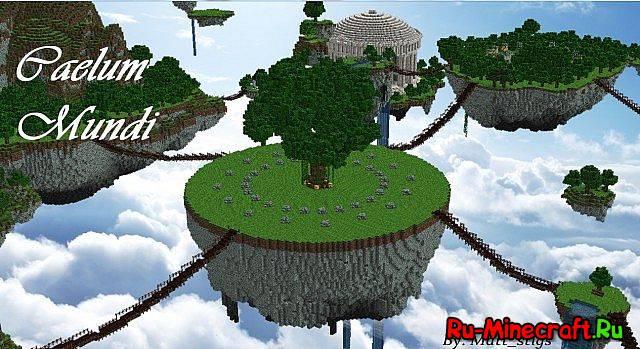 скачать карту майнкрафт острова в небе - фото 2