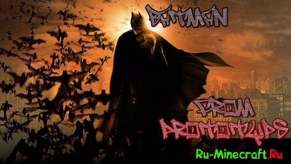 [Skins] Batman Сборка 3 - [5 штук]