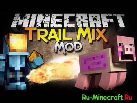 [1.5.2] Trail Mix - чудеса
