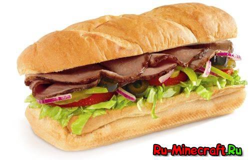 Sandwiches [1.5.2] - Суровые квадратные сэндвичи!
