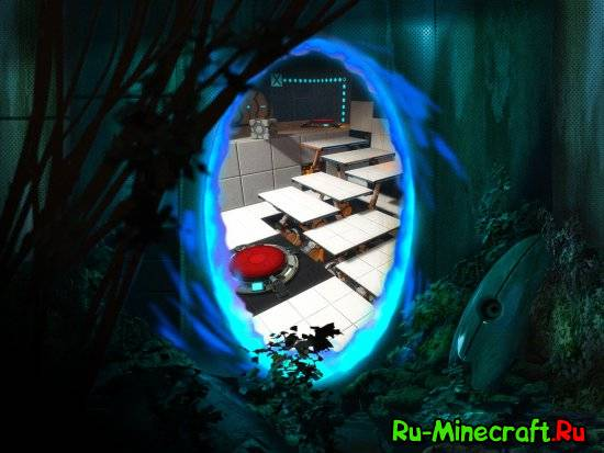 [Map] Portal - Глава 1