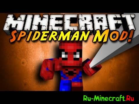 [1.6.2] Spider Man Mod For Minecraft - Стань человеком пауком