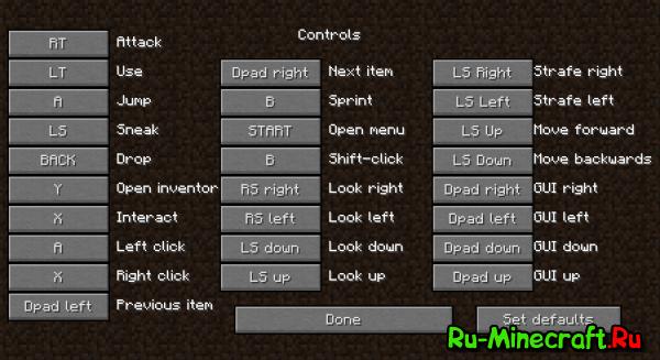 Joypad---Играй на контролере! [1.7.10]
