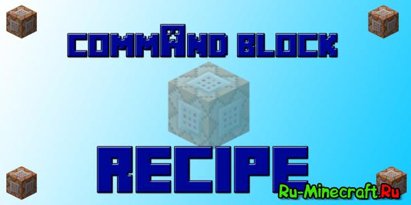 [1.6.2][Forge][SSP/SMP] Command Block Recipe - Очень удобный рецепт для командного блока!!!