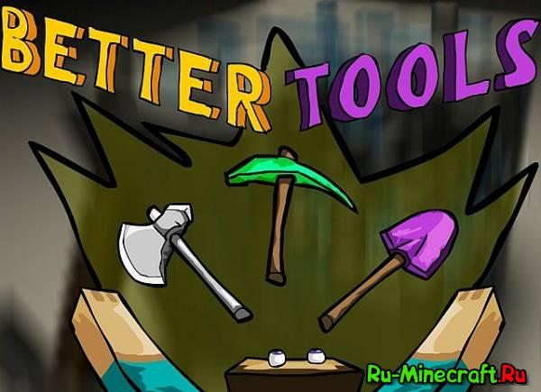 [1.6.2] Better Tools - Улучшенные инструменты!