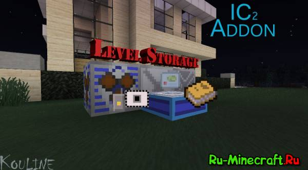 [1.6.2][Addon] LevelStorage v0.9beta - Опыт за энергию