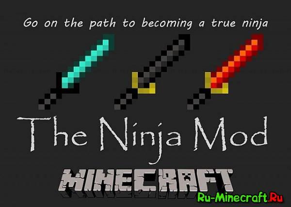Ninja Mod - Оружие ниндзя [1.7.10] [1.6.4]