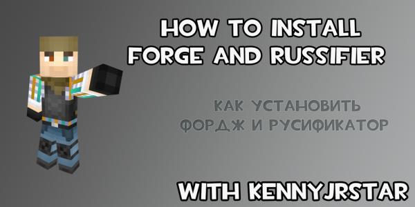 [1.6.2][Guide] Russifier + Forge - Как установить русификатор и фордж вместе!