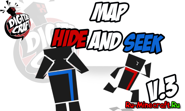 [1.6+]Hide and Seek v.3/8-Прятки!