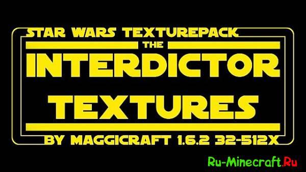 [32-512x][1.6] Star Wars  - Звездные воины в майне!?