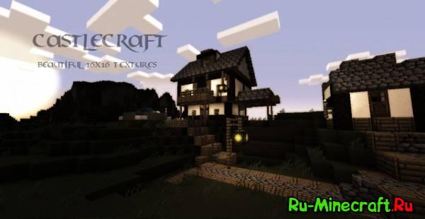 [1.6][16x] - Castle Craft - Красивый ресурспак!
