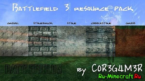 [1.7.x][64X] Battlefield 3 - Ресурс пак в стиле Battlefield 3