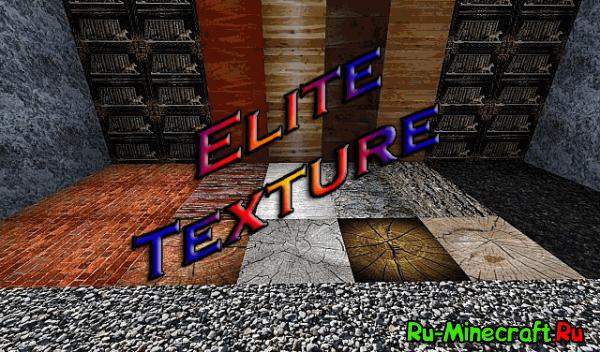 [1.6.2][512X] Elite Texture - Очень реалистичный ресурс пак