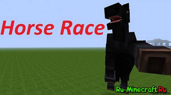 [Map][MiniGame] Horse Race - нид фо хорс