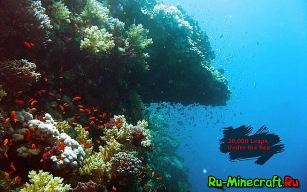 [Map] Подводный паркур - Умеешь паркурить? Любишь воду? Тогда тебе сюда!