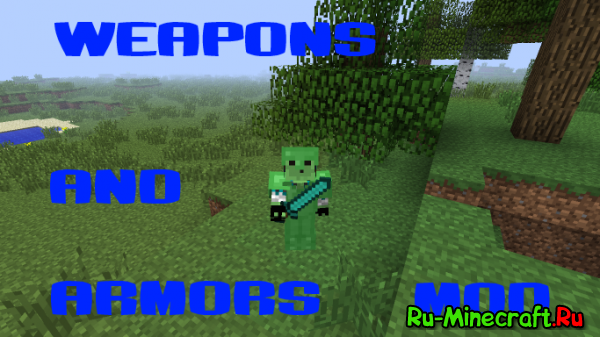 [1.6.2]Weapons & Armors mod