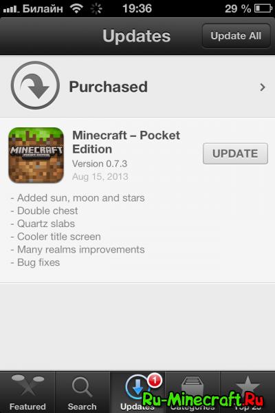 Minecraft PE 0.7.3 вышел!