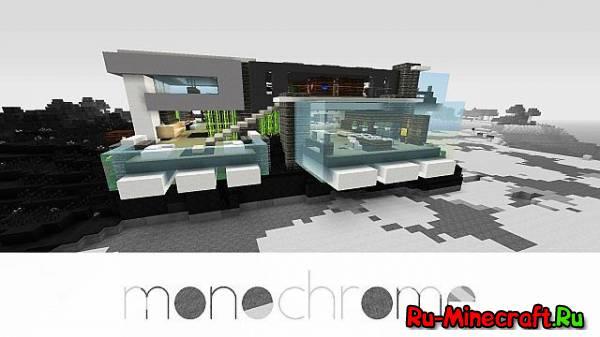 [Map]Monochrome - дом-модерн
