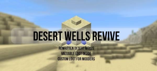 [1.6.2][Forge]Desert Wells Revived - теперь в колодцах есть сундуки
