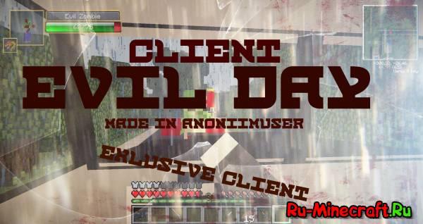 [client][1.5.2] EvilCraft: exlusive client