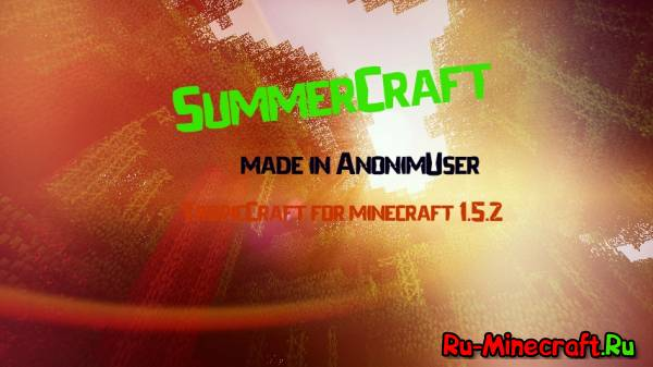 [client][1.5.2] SummerCraft