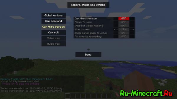 Camera Studio- красивое видео в Minecraft [1.8|1.7.10|1.6.4|1.5.2]
