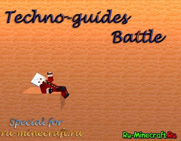 [Guide Battle]Механизмы