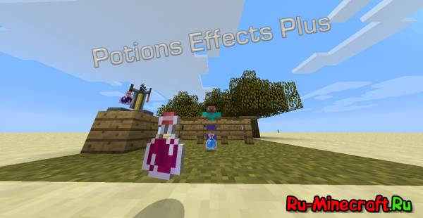 [1.6.2] Potions Effects Plus - больше, больше зелий!