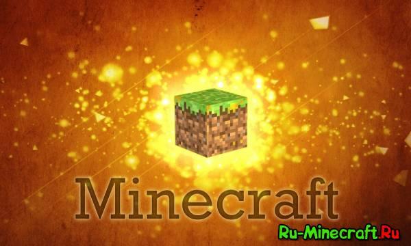 Minecraft входит в школьную программу! О.о