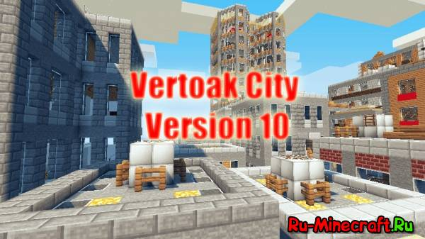 Город Vertoak City [Карта] [1.8.9+]