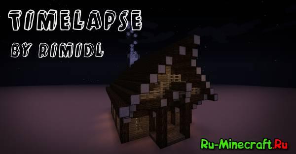[Timelapse] Деревянный амбар