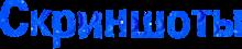 ApocaBucket - Устрой цунами [1.7.10] [1.6.4]