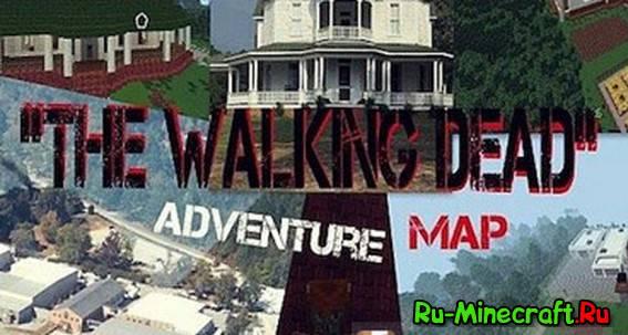 [MAP]The Walking Dead - ходячие мертвецы.