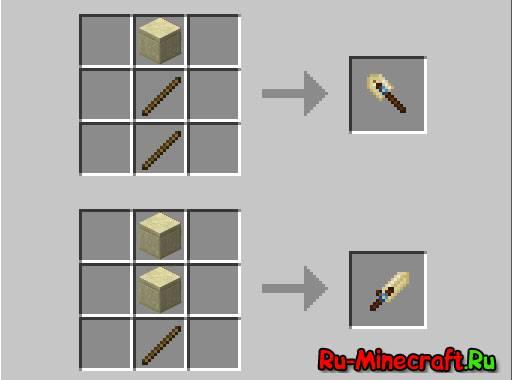 Pam's DesertCraft [1.12.2] [1.11.2] [1.10.2] [1.9.4] [1.7.10]