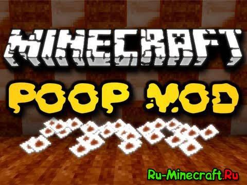 [1.5.1] Poop mod - мод о ...кхм... какулях