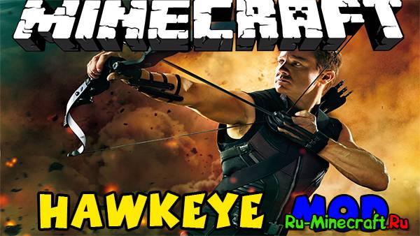 Hawkeye mod - Стань всемогущим лучником [1.6.4]
