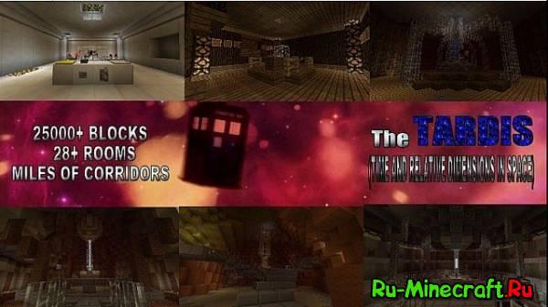 [map][25000+blocks]TARDIS - очень большая тардис