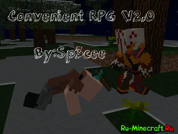 [Client][1.6.2] Convenient RPG V2.0