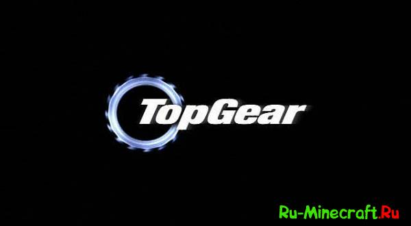 [Map](Dunsfold) Top Gear Test Track - студия и трэк из Top Gear!